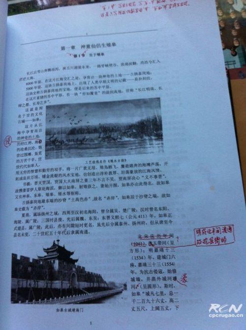 张奎高/35岁为忠孝弃军涯