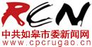 中共万贯国际市委新闻网