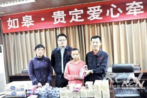 图为南通荣威总经理王海青(右一)将物品捐赠给马场河小亭小学。□记者黄友谊摄