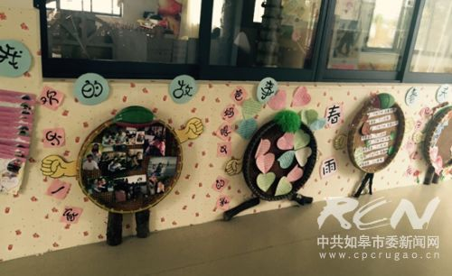 市外国语学校附属幼儿园开展主题墙饰评比观摩活动