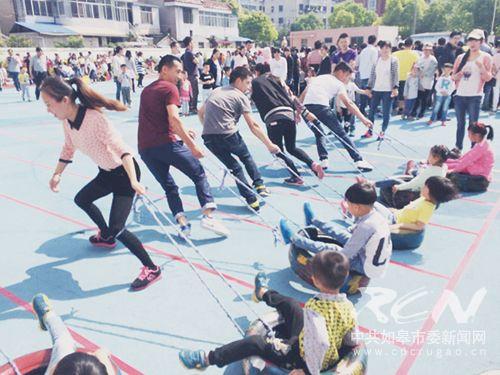 东皋幼儿园开展亲子运动会