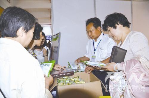 我市农副产物靓示热销江海国际博览会