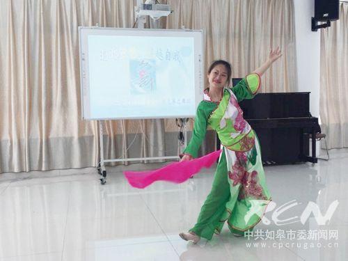 安定幼儿园举行教师舞蹈比赛