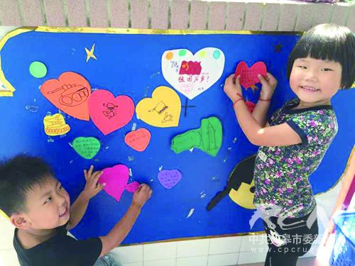 儿童手绘教师卡