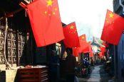 国旗挂满如皋东大街