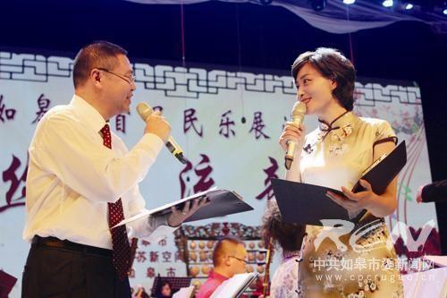 """古城掀起""""最炫民族风"""""""