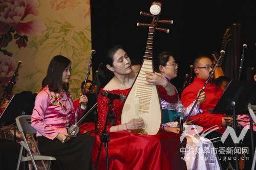 著名琵琶演奏家曹月弹奏《彝族舞曲》