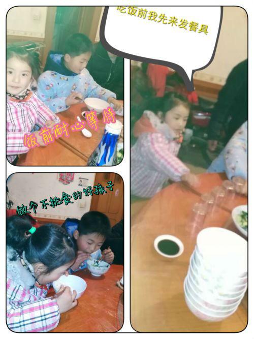 戴庄幼儿园:一份特殊的寒假作业