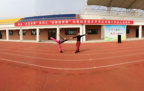 开发区实验小学:火热排舞  舞动幸福3