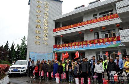 采摘踏青 奉献爱心 众泰汽车如皋铭鑫4S店举行首届车友会一角