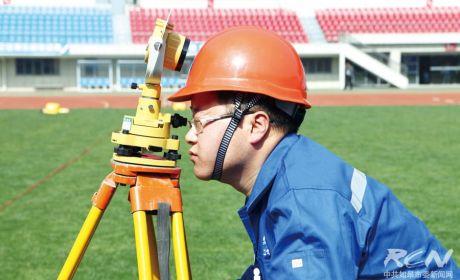 """""""常青杯""""工程测量员技能竞赛举行"""