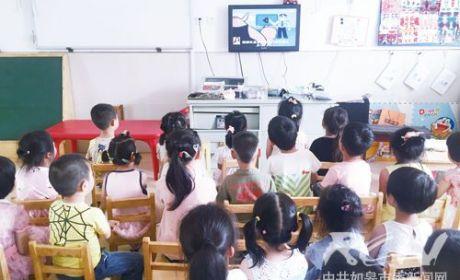 安定幼儿园开展禁毒宣传活动