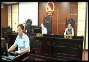 庭审现场:非法买卖危险物质罪(2016年06月23日)