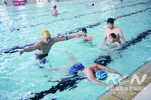 秦皇岛游泳教练资格证在哪考