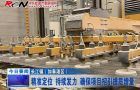 长江镇(如皋港区):精准定位 持续发力 确保项目招引提质增量