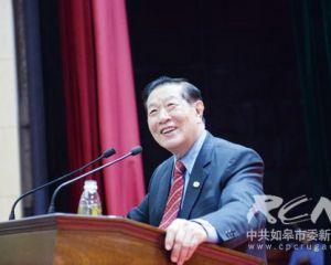 国际神探李昌钰做客东皋大讲堂 与家乡人谈人生话亲情