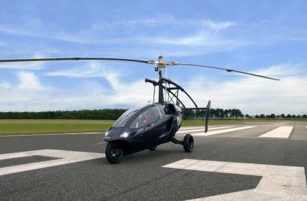 """汽车与直升机的混合物!""""可飞行汽车""""或成真一角"""