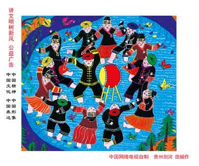 中华共舞圆梦日-03