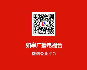 乐虎游戏官网手机报