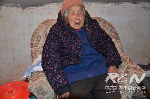 如城街道钱长村18组106岁老人苏汤氏