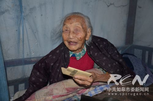 """""""老小孩也有压岁钱?""""搬经镇肖马村9组107岁曹荣珠老人"""