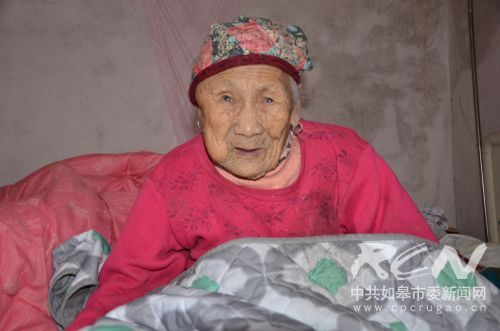 """""""盼!""""磨头镇邓高村112岁陈玉美老人"""