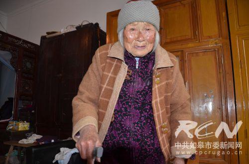 """""""我要活过够!""""搬经镇严鲍居3组106岁老人章登凤"""