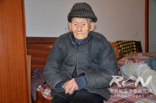 """""""我在静养。""""长江镇五零居106岁郭加仁老人照片 243"""