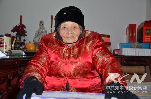 """""""真是活神仙。""""长江镇二案居106岁薛玉珍老人"""