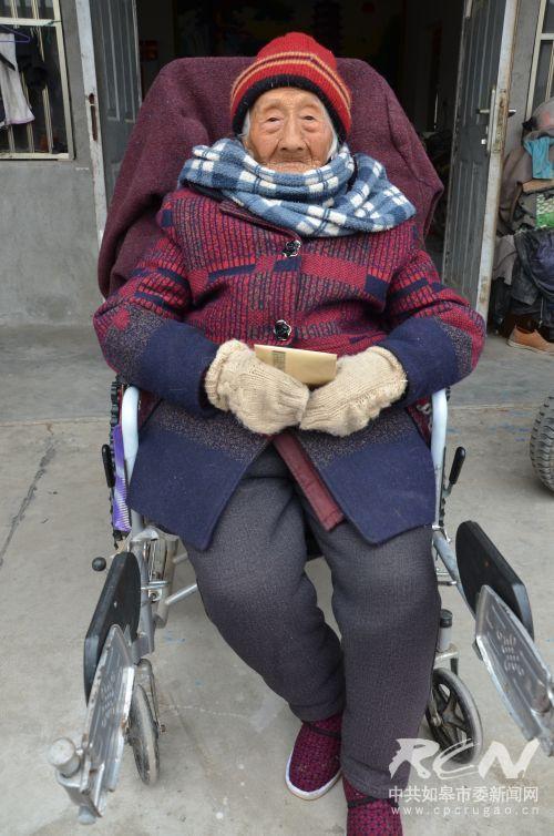 丁堰镇鞠庄13组缪何氏109岁