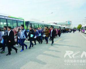 """星星公交完成""""小高考""""学生运输任务"""