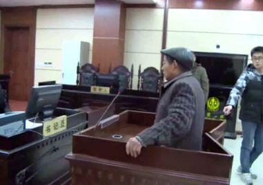 庭审现场:范钦文交通肇事罪(2017/03/22)