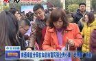 """南通银监分局在如启动富民强企奔小康""""走帮服""""活动"""