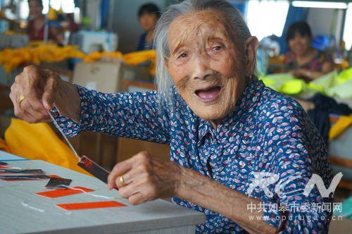 1、(下原镇石改英 103岁) 我是一名百岁工人!
