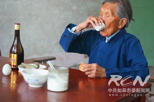 20、(白蒲镇宗徐氏 106岁)每天喝二两,精神倍儿爽!