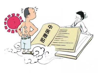 中医贴 动漫宣传画