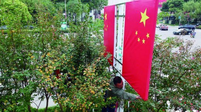 连日来,我市主干道路两旁悬挂起国旗欢庆国庆,皋城到处呈现节日的气氛。□记者邱宇摄