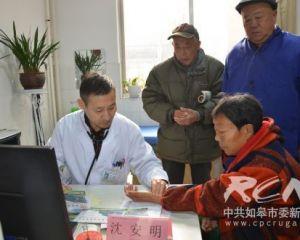 如皋市中医院与吴窑福康医院联合开展首届膏方节