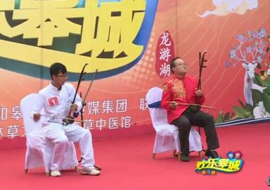 《欢乐皋城》第四季度季度赛(下)