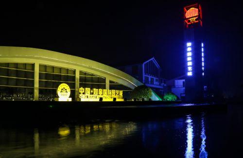 国际园艺城主入口夜景