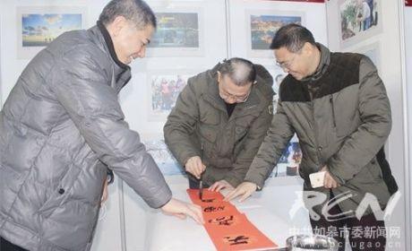 """市文广传媒集团:""""文化福利""""赠员工"""