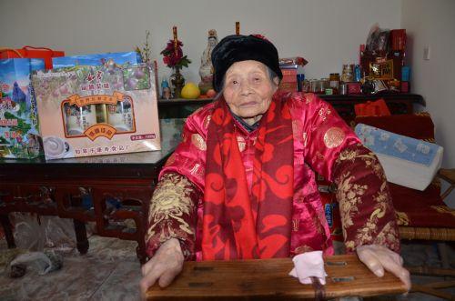 薛玉珍 107岁 长江镇二案2组