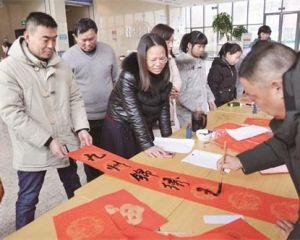 150余项文化惠民活动舞遍城乡闹新春
