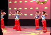 《欢乐皋城》年度总决赛(上)