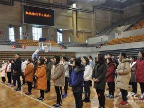 如皋市体育局首届妇联趣味运动会开幕