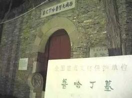 """喜讯!江苏这4市拿到""""海上丝绸之路申遗""""入场券"""