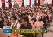 本土作家走进江安中学开展阅读分享会