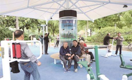 安定广场太阳能全民健身驿站建成