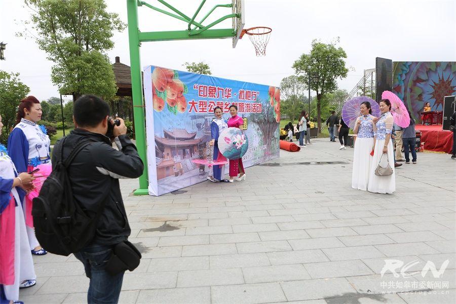 """首届""""印象九华·枇杷行""""大型公益乡村旅游文化节开幕"""