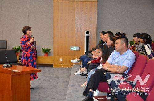 5 幼儿园园长刘桂秋  推介北外龙游湖禾光国际幼儿园